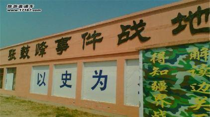 防川-眼望三国3.jpg