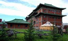 呼伦贝尔民族博物院-海拉尔区-二舅