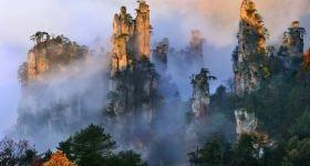 张家界核心景区武陵源4日票成人票(北京银行信用卡支付立减50元)