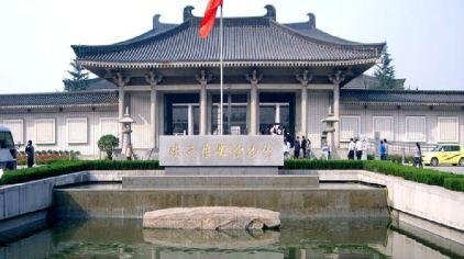 陜西歷史博物館1.jpg
