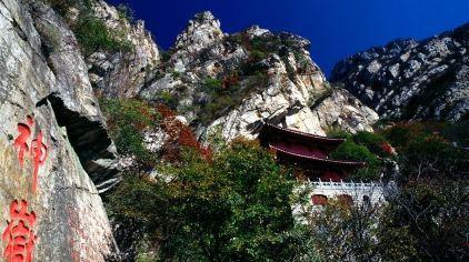 中岳景区2.jpg
