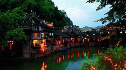湘西南方长城2.jpg