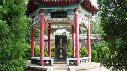 汉牡丹园4