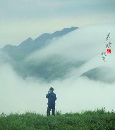 萍乡游记图文-风雨武功山,最美绝望坡