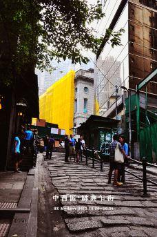 砵甸乍街-香港-越林帆