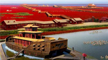 红海滩新图 (1).jpg