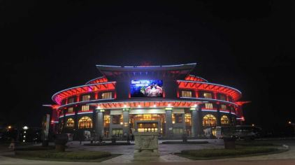 兴隆海航康乐大剧场