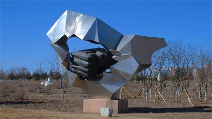 雕塑公园1.jpg