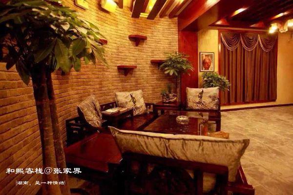 客栈装修环境带有一些中国复古风以及