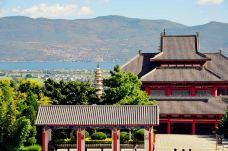崇圣寺三塔文化旅游区-大理-花轮小丸子