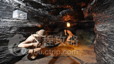 开滦国家矿山公园