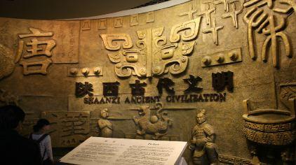 陜西歷史博物館3.jpg