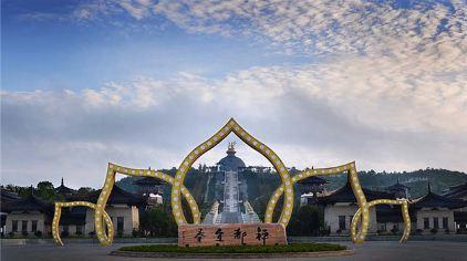禅都文化博览园2.jpg