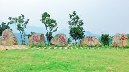 中国滑翔伞训练基地 (8).jpg