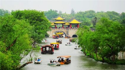 春游瘦西湖—万花会 (13)