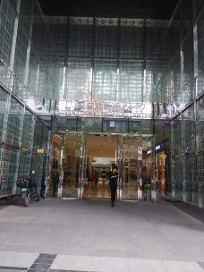 国际购物中心-宁波-134****2866