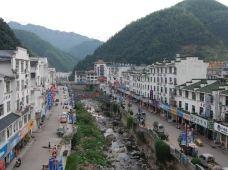 黄山风景区汤口镇沿西街图片