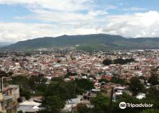 Cerro del Fortín-瓦哈卡德华雷斯