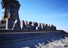 Fansipan Mountain-萨帕